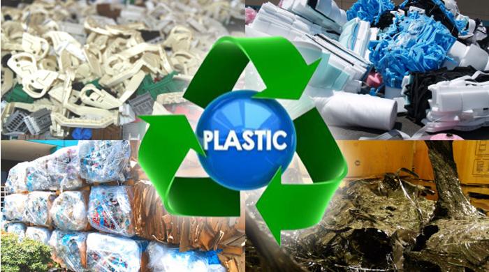 Использование отходов в качестве сырья